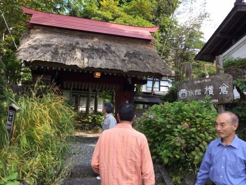 schlampe in maebashi